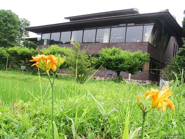 加賀市鴨池観察館