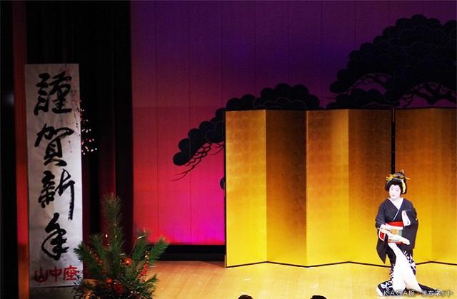 山中座舞台開き新春舞初め鑑賞会
