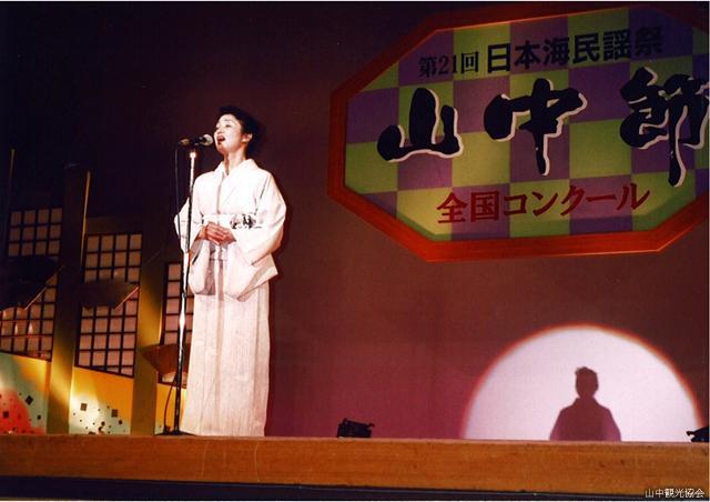 Sea of Japan Folk Song Festival All-Japan Contest of Yamanaka Bushi