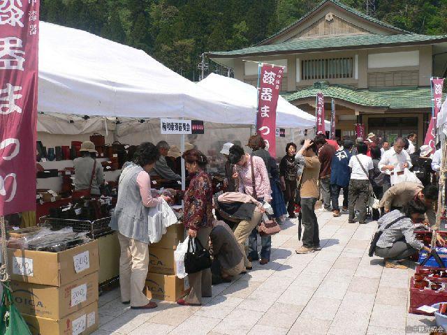 山中漆器祭