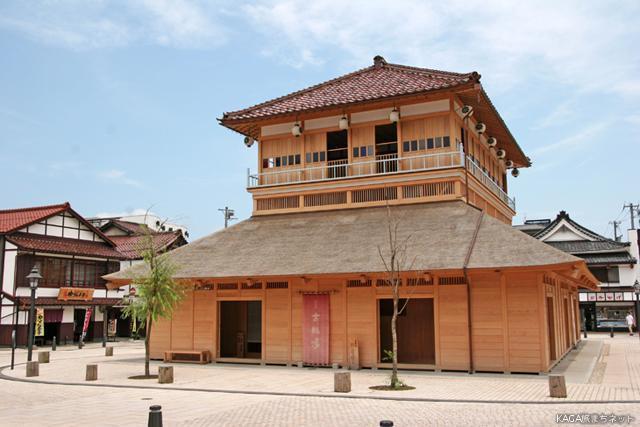 山代温泉 古総湯(共同浴場)