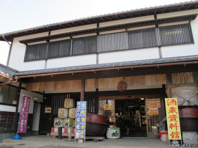 大日盛酒蔵資料館(橋本酒造)