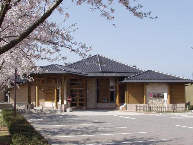 志乎・桜の里温泉  古墳の湯