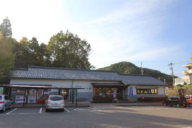 道の駅 パークイン丹生ケ丘