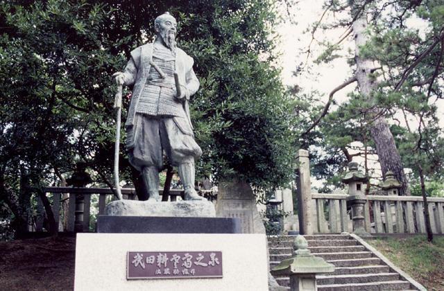 Kounsai Takeda's tomb★18202aj2200025559