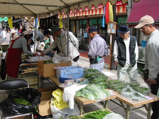 七間朝市山菜フードピア