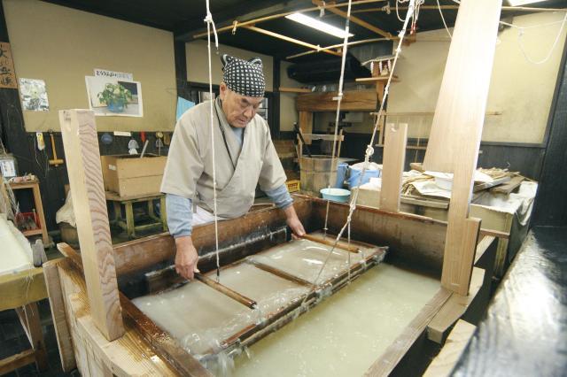 越前和紙の里 卯立の工芸館