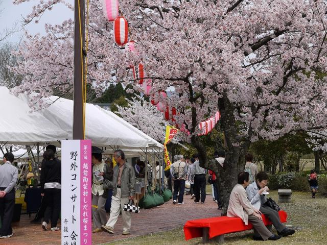 【中止】第10回越前陶芸村しだれ桜まつり