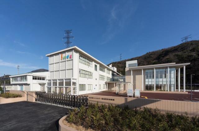 美浜町エネルギー環境教育体験館きいぱす
