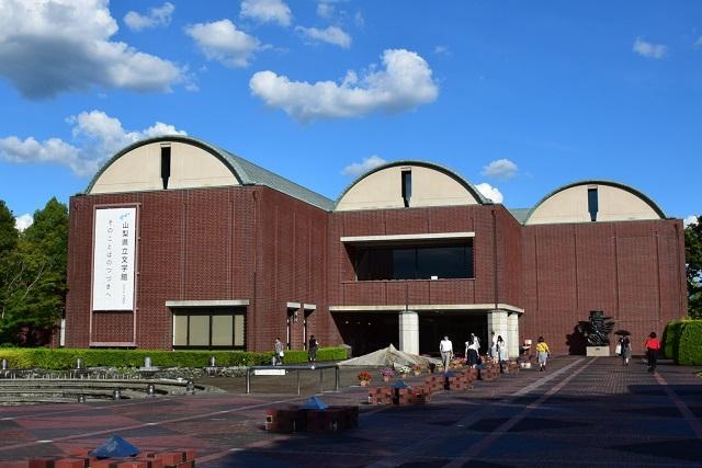山梨県立文学館