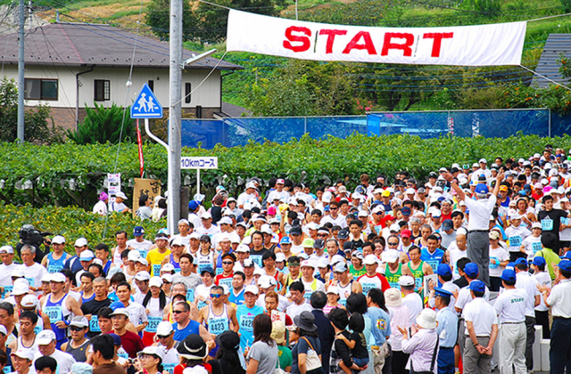巨峰の丘マラソン大会①