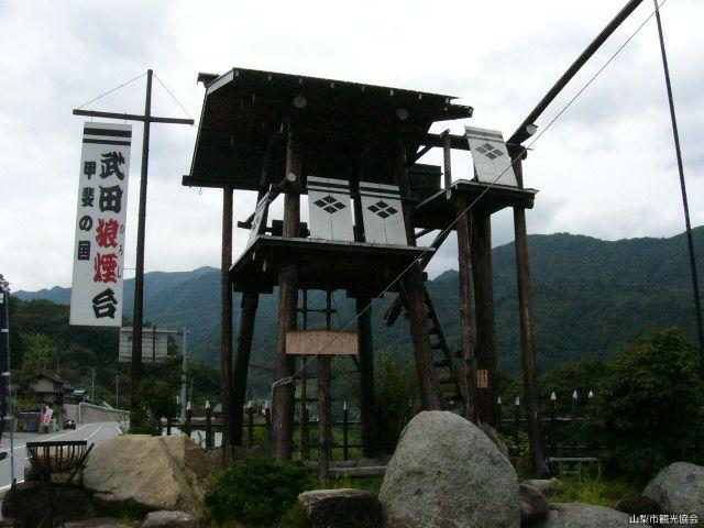富士見茶屋いろり