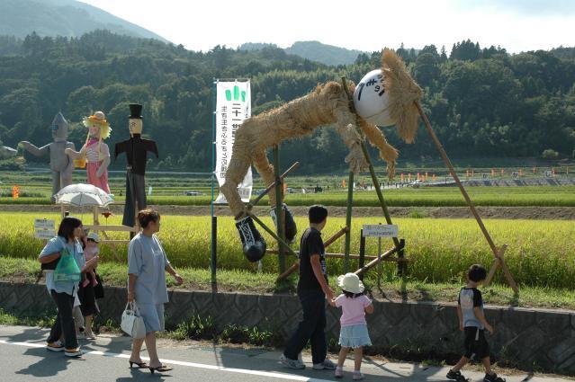 【2020年中止】円野町かかし祭り
