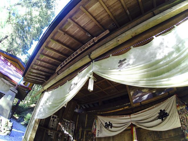 軍刀利神社