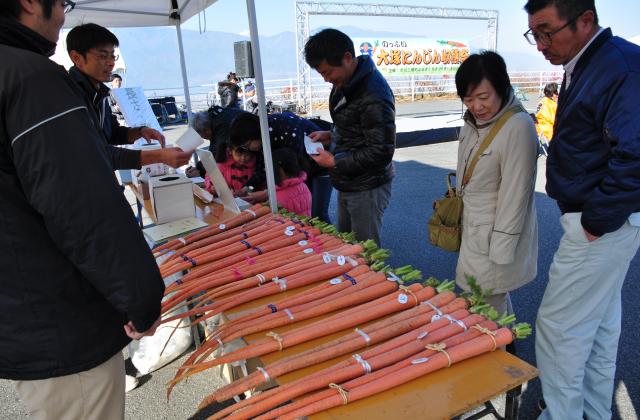 大塚にんじん収穫祭