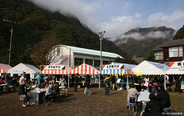 奧山梨子hayakawa紅葉和食品節