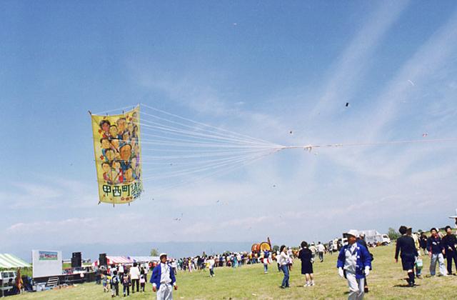 【2021年度中止】甲州凧上げまつり