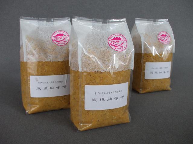 減塩柚味噌