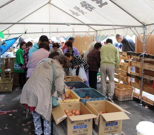 JA鳴沢村農業祭り
