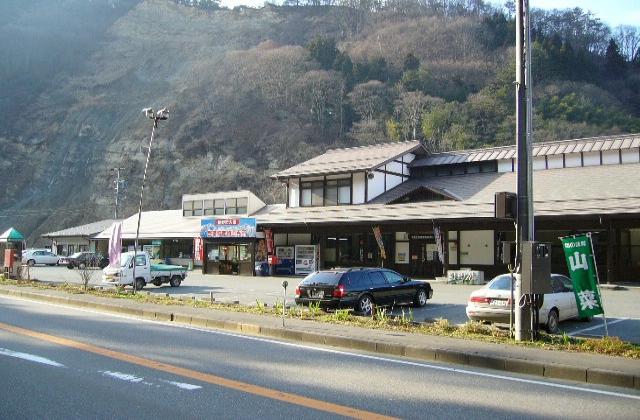 道の駅 長野市大岡特産センター