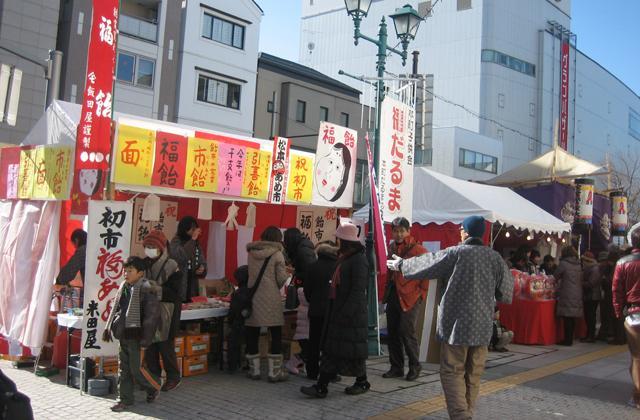 【開催中止】松本あめ市