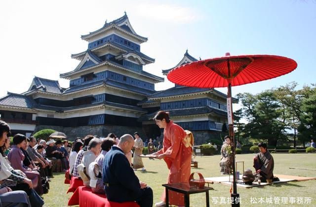第46回 国宝松本城「合同茶会」