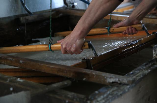 信州松崎和紙工業有限会社