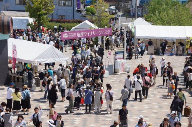 【2021年度中止】塩尻ワイナリーフェスタ2021