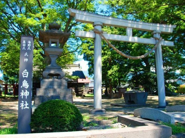 Hakucho shrine★20343ag2130010058