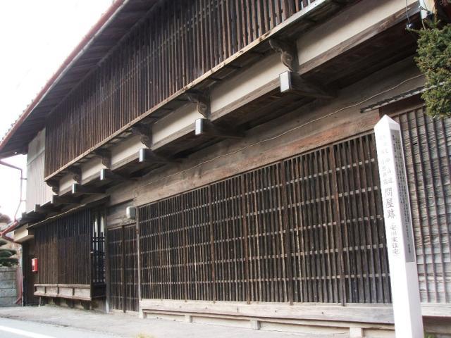 中山道小田井宿