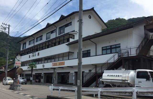 ふれあいステーション龍泉閣(宿泊室)