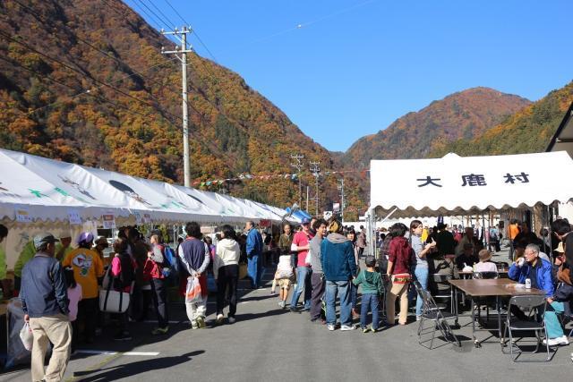 大鹿村産業文化祭