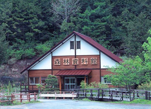 赤沢森林資料館