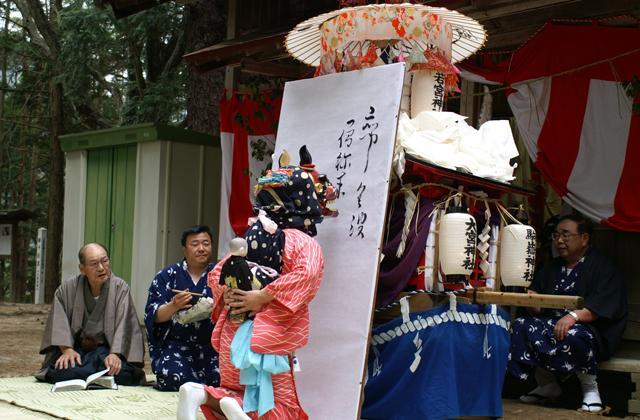 Ogawa Wakamiya Shrine's annual festival★20422ba2212059665