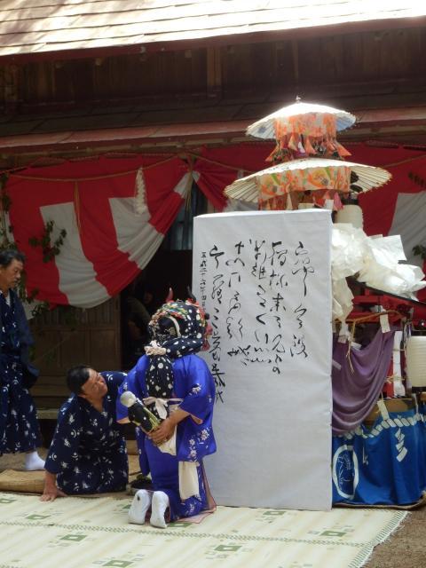 若宮神社例祭(獅子狂言)