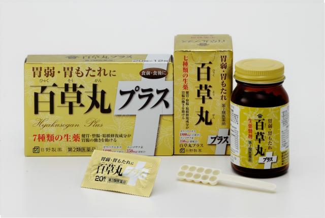 日野製薬株式会社