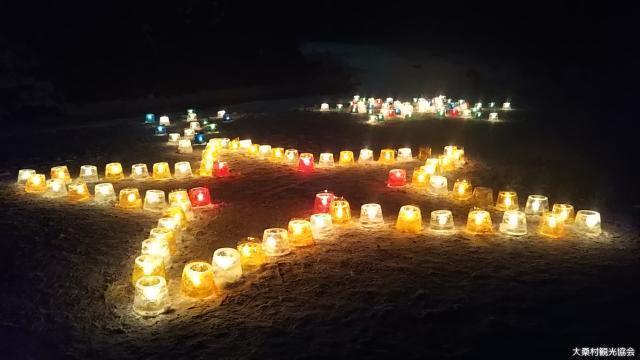 氷雪の灯祭り