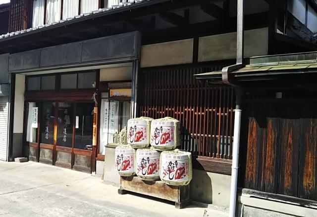 西尾酒造(株)