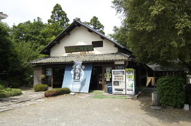 味の文化茶屋