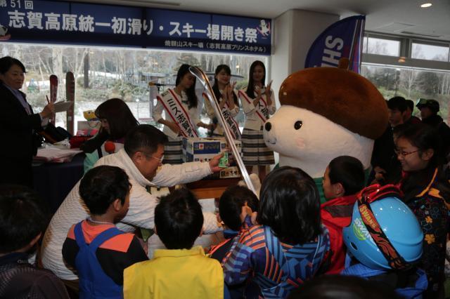 【2020年中止】志賀高原統一初滑り・スキー場開き祭