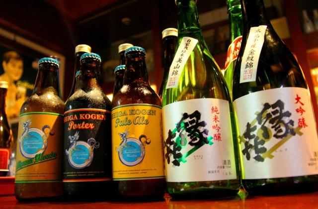 清酒「縁喜(えんぎ)」