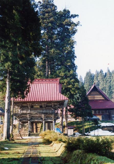金華山常慶院