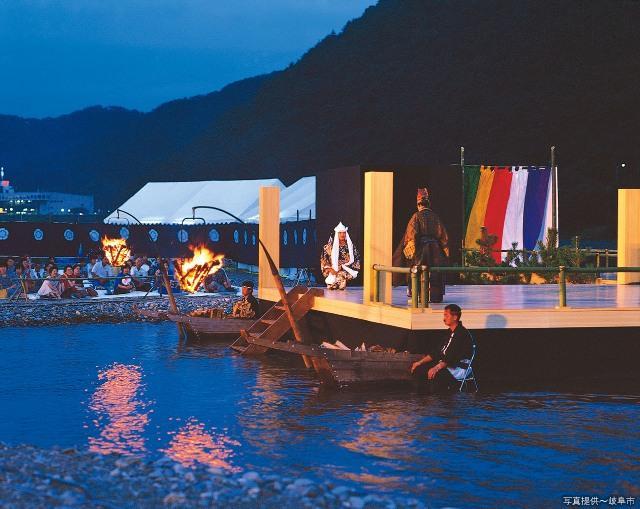 伝統文化の夕べ 長良川薪能