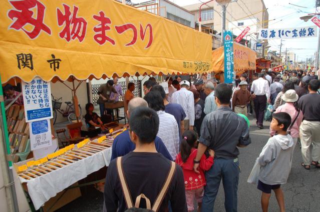 【2020年中止】第53回 岐阜県関市 刃物まつり
