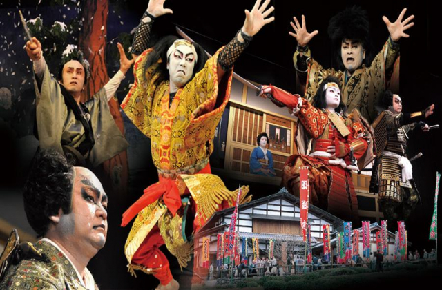 加子母歌舞伎公演