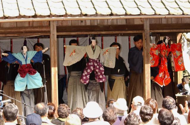 Hanbara Bunraku Dedication
