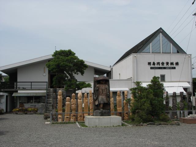中観音堂・羽島円空資料館
