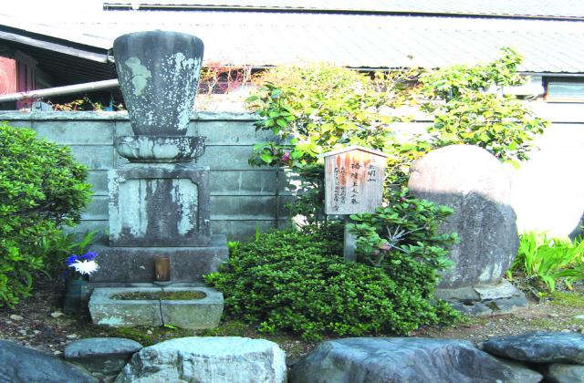 播隆上人の墓碑