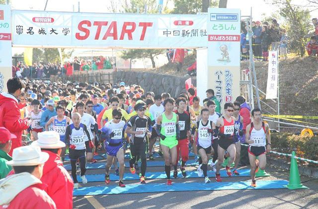 minokamo日本昭和村半程馬拉鬆比賽大會