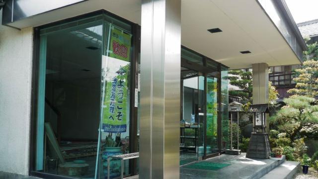 料理旅館富士